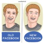 Facebook się zaokrąglił